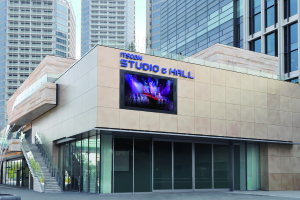 iTSCOM STUDIO & HALL