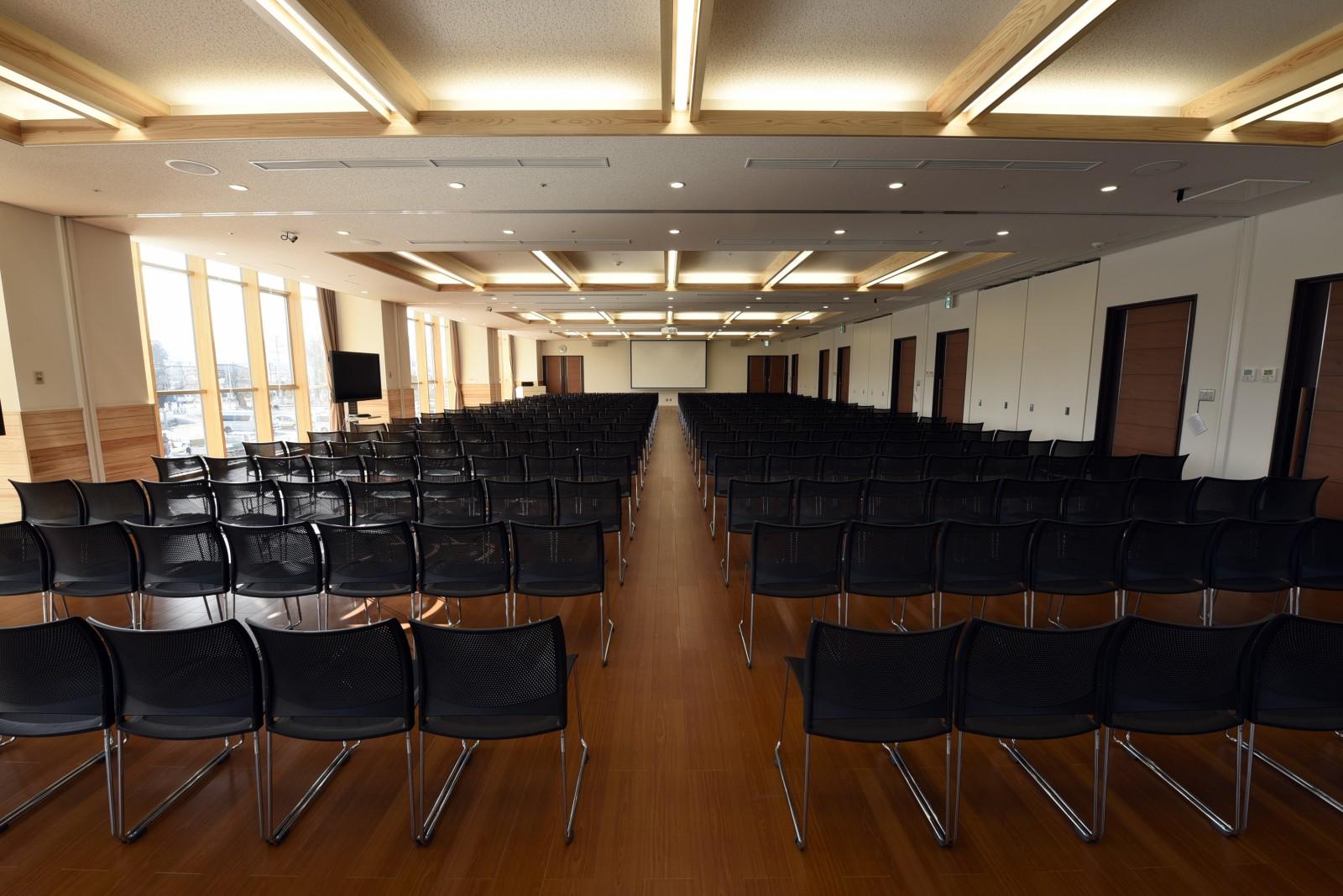 The Prince Chichibu Memorial Civic Hall